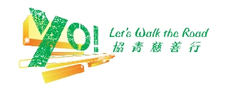 YO! Let's Walk the Road 協青慈善行2018